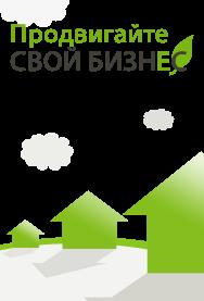 Адреса магазинов кухни на заказ в воронеже